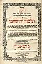 Talmud Yerushalmi. [4]. Zhitomir, 1860-1867. Pedigreed Copy