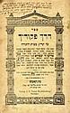 Derech Pikudecha. Munkacs, 1894. Bound with HaMiasef, 2nd Year. Jerusalem, 1897