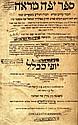 Yafe Mareh. Berlin, [1725-6]. Pedigreed Copy