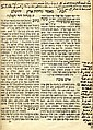 Chibat Yerushalayim. Jerusalem, [1844]. Magnificent Copy with Glosses by Rabbi Yaakov Antebi, av