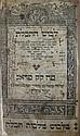 HaLevushim. Prague, 1609. Copy of Rabbi Aharon Darshan Teumim.