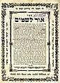 Ohr L'Shamayim. [Lemberg]. [1850]. Chassidut