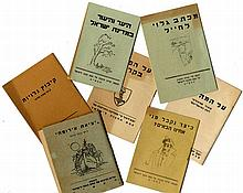 Collection of [7] pocket editions published by the IDF cultural services. Israel, 1949