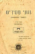 Notes for chassidic songs. Two unknown booklets. 1940s and 1960s