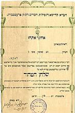 Member certificate - Chevra Kadisha of Pressburg. 1932