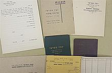 Collection of paper items from the Agudat Chareidei Polania B'Eretz israel. Palestine, 1930s.