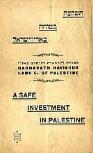 Secure investment in Eretz Yisrael. Jerusalem, 1936