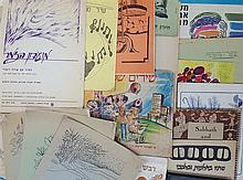 Large collection of [39] rare Israeli song books. Second half of the 20th century