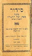 A Collection [6] of Books - She'erit HaPeleta
