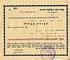 Letter signed by Rabbi Yechiel Michel Tukachinsky,  Michel (1924), $50