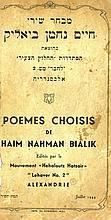 A Selection of the Poems of Chaim Nachman Bialik, Alexandria 1944