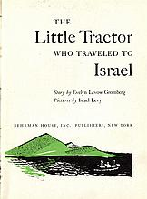 Collection of [6] children's books. Israel/New York, 1940s-70s