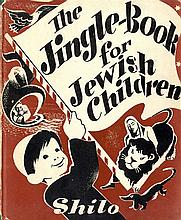 Collection of [7] illustrated Torah books for children, printed in New York. 1930s and 40s