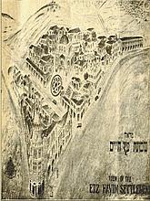Keren Torah and the Eitz Chaim Building. Jerusalem, c. [1930]