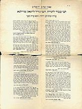 Hadras Eliyahu [Yiddish Biography of the GR