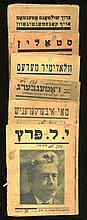 Yiddish Booklets. Various Subjects. Warsaw, 1932-1935