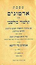 The Sanguine Tractate. Parody. Tel Aviv, 1923
