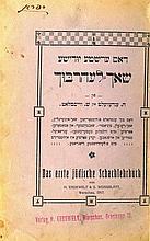 Der Ershte Yudisha Shach = Lehrbuch. Warsaw, 1917