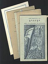 Vienna. The Jews of Vienna Between the Two World Wars. [4[
