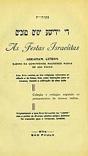 De Yiddishe Yamim Tovim. As Festas Israel, São Paulo, 1954