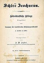 Schire Jeschurun. Cantorship. Frankfurt A.M., 1856