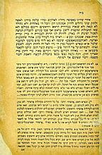 Booklet Regarding the Establishment of Separate Educational Institutions in Hungary. [Pécs]. 1905
