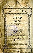 Selichot MiKol HaShana. London, [1770]