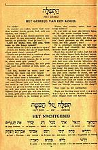Prayer Book with Dutch Translation. 1940s. Unknown Edition