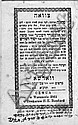 Ethical Will of Rabbi Alexander Ziskind of Grodno. Warsaw, [1831].