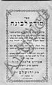 Moda L'Binah. Hints in Mishnayot. Jerusalem, [1847].