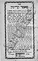 Maamar Kadishin. The Maggid of Wilkomir. Jerusalem, [1900].