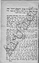 Zichron Yerushalaim. Act to Hasten the Redemption. Jerusalem, 1890. Two Booklets.