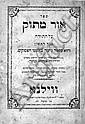 Ohr Matok. Vilna-Jerusalem. [1888-1896]. 4 Sections Bound Together.