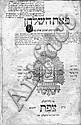 Peat HaShulchan. Rabbi Yisrael of Sklow. Tzefat 1836. Pedigreed Copy.