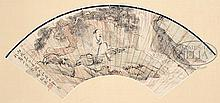 FAN PAINTING ATTRIBUTED TO FENG CHAORAN (1882-1954).