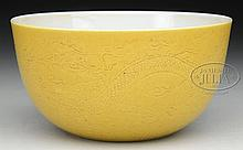 YELLOW PORCELAIN BOWL.