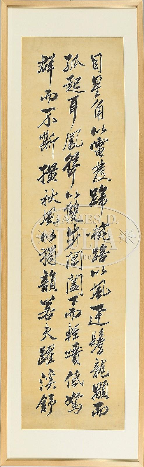 YUN YONG-GU (Korean, 1852-1939) CALLIGRAPHY