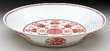IRON RED DECORATED PORCELAIN DISH.