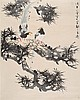 STYLE OF TANG YUN (Chinese, 1910-1993) TWO BIRDS ON PINE., Yun Tang, $100