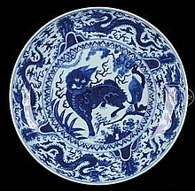 BLUE AND WHITE PORCELAIN CHARGER.