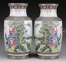 MIRRORED PAIR OF FAMILLE ROSE VASES.