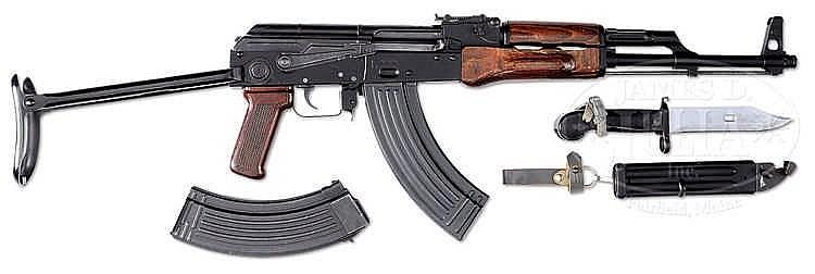 S & H ARMS CONVERTED ROMANIAN AK-47 (AKM) MACHINE GUN (FUL