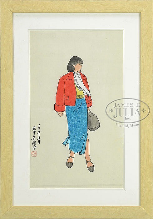 FRAMED PAINTING, CHINA, ATTRIBUTED TO WU GUANGYU (1908-1970).
