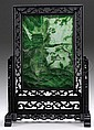 JADE CARVED TABLE SCREEN.