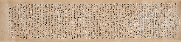 ATTRIBUTED TO ZHANG ZHUO ZHI: HAND SCROLL.