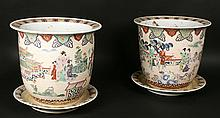 PAIR LATE 20TH C. CHINESE PLANTERS W/ SAUCERS