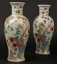 MATCHED PR ASIAN VASES PERCHED BIRDS