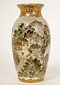 19TH C. ASIAN SATSUMA VASE SIGNED TEIZAN