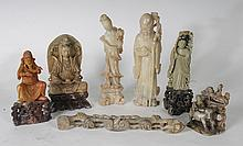 GREAT 7 PC SOAPSTONE COLLECTION FIGURES SCEPTRE