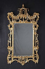 CHINESE CHIPPENDALE STYLE GILT WOOD MIRROR PAGODA